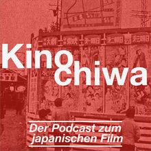 © Kinochiwa